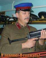 Командир Николаич аватар